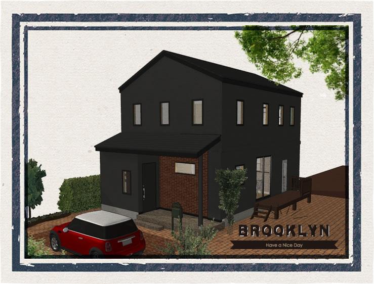 ブルックリン ママンの家