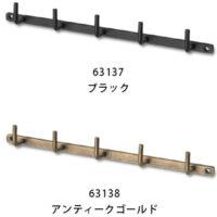 アイアンウォールフック 5連 1,540円