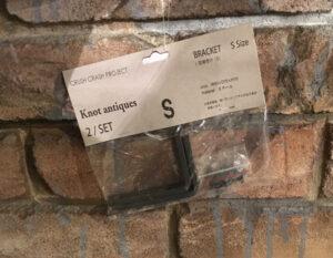 Bracket Sサイズ 2個セット 1,100円