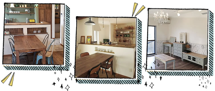 家具イメージ2