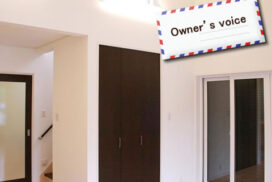 #05 白と黒の開放感のある家
