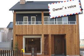 #09 吹抜と薪ストーブを囲む家