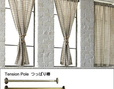 Tension Pole つっぱり棒 1,900円(税別)〜
