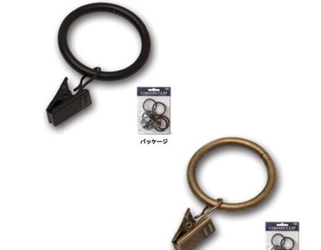 カーテンクリップ6個入り 380円(税別)