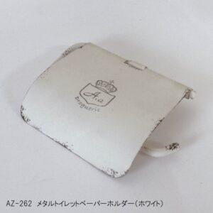 メタルペーパーホルダーWH 1,980円(税抜)