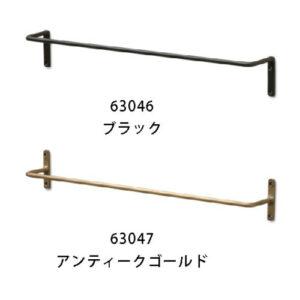 アイアンルームバーMサイズ  1,300円(税抜)