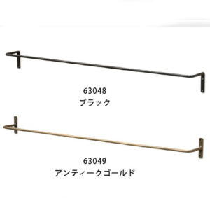 アイアンルームバーLサイズ  2,000円(税抜)