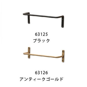 アイアンルームバーSサイズ  990円
