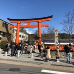 京都へ行ってきました