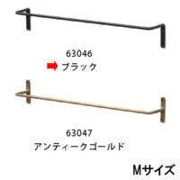 アイアンルームバーMサイズBK 1,430円