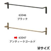 アイアンルームバーLサイズGD 2,200円