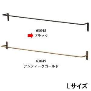 アイアンルームバーLサイズBK 2,200円