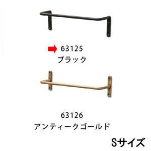 アイアンルームバーSサイズBK 990円