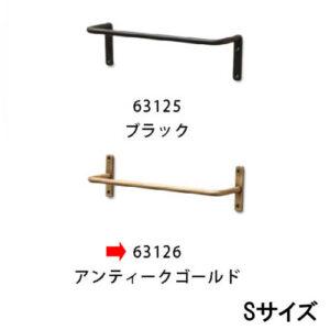 アイアンルームバーSサイズGD 990円
