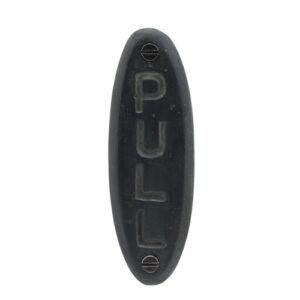ドアサイン1ブラックPULL 880円